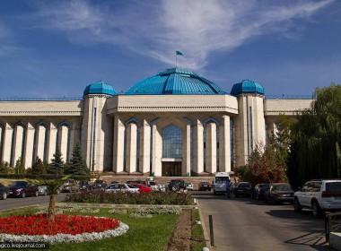 Центральный государственный музей