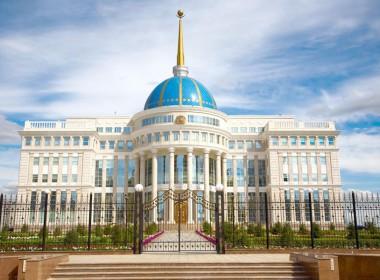 Президентская резиденция «Ак орда»