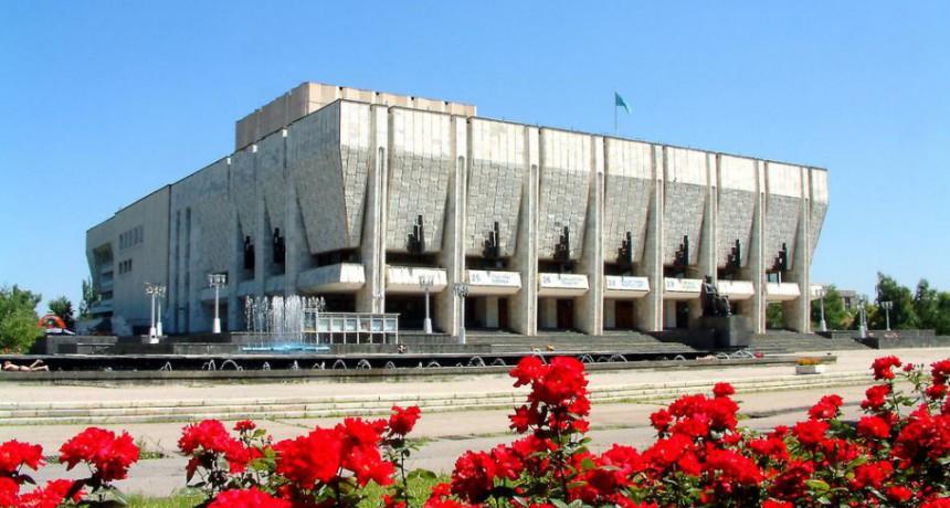 Казахский драматический театр имени Мухатара Ауэзова