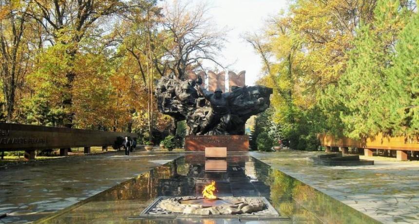 Парк им. 28 панфиловцев / Мемориал Славы