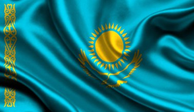 IX Конгресс финансистов Казахстана