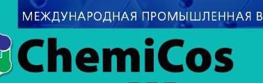 «ChemiCos 2020»