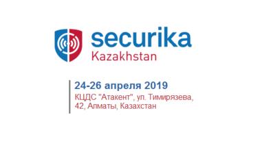 5-ая Казахстанская Международная выставка «Информационные технологии, безопасность и связь» ITS 2019