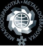 Международная выставка «МЕТАЛЛООБРАБОТКА
