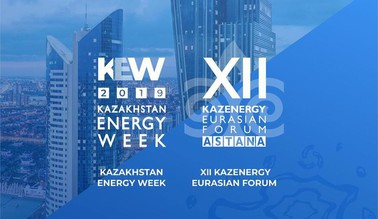 KAZAKHSTAN ENERGY WEEK | XII KAZENERGY EURASIAN FORUM