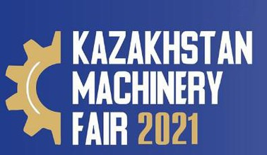 Форум машиностроителей Казахстана