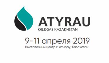 18-я Северо-Каспийская Региональная выставка  «Global Oil & Gas Atyrau 2019»