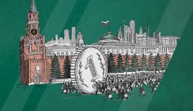 Финансовый форум России