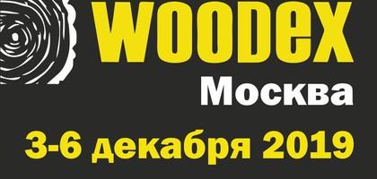 «Woodex» Международная выставка оборудования и технологий для деревообработки и производства мебели