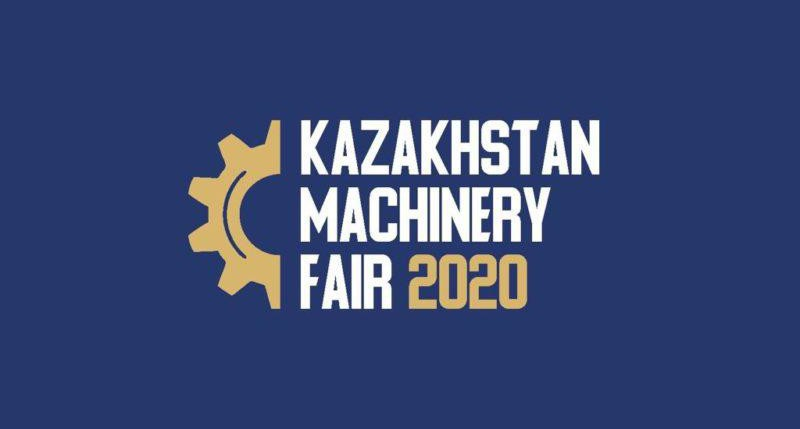VIII Форум машиностроителей Казахстана