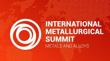 III Международный Металлургический Саммит