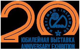 «Инлегмаш-2020»