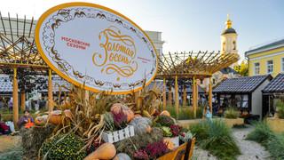 Казахстанская продукция будет представлена  жителям и гостям столицы на фестивале «Московские сезоны»