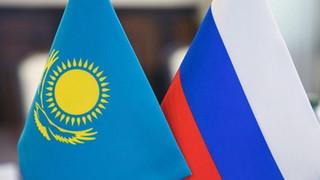 Краткий анализ объемов и структуры внешней торговли Республики Казахстан с Российской Федерацией за первое полугодие 2020 года