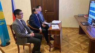 "Вебинар АО ""НК ""Kazakh Invest"""