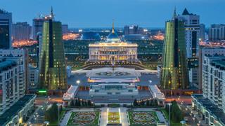 Итоги социально-экономического развития Республики Казахстан за 2020 год