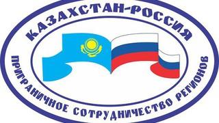 Товарооборот между Тюменской областью и Республикой Казахстан превысил 50 млн долларов США