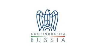 Ассоциация итальянских промышленников в России приглашает итальянский бизнес в Казахстан