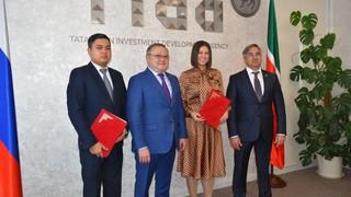 Сотрудничество Актюбинской области Республики Казахстан и Агентством инвестиционного развития Республики Татарстан