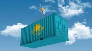 Какие необычные товары Казахстан отправляет на экспорт ?