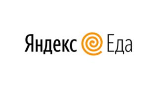 «Яндекс.Еда» пришла в Казахстан
