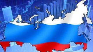 Основные итоги экономического развития России  в 1-ом полугодии 2020 года и прогнозы на ближайшую перспективу