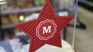 Торговый дом «Мясничий» заходит в Казахстан