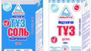 """АО """"Аралтуз"""" опровергло информацию о том, что компания производит вредоносную соль"""