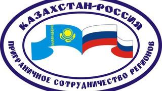 Анализ экспорта Республики Казахстан с 14 регионами Российской Федерации за 2020 год