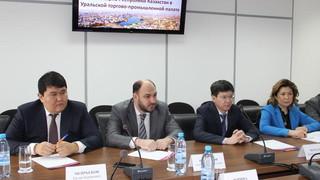 В Екатеринбурге Казахстан представил новые проекты для инвестирования