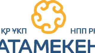 Портал «ЕДИНОЕ ОКНО» по экспортно-импортным операциям начинает работу в Казахстане