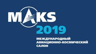 Казахстан и Россия договорились о начале сборки вертолетов Ми в Алматы.