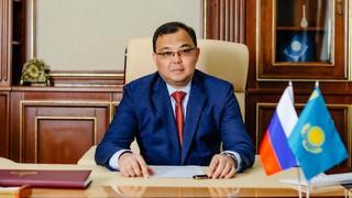 Назначен Торговый представитель Республики Казахстан в Российской Федерации