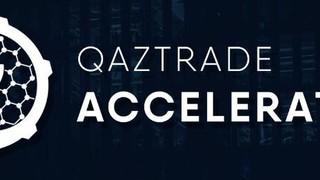 Начался прием заявок для участия в программе Qaztrade Accelerator