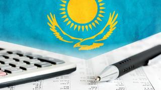 Социально-экономическое развитие Республики Казахстан с января по март 2019 г.