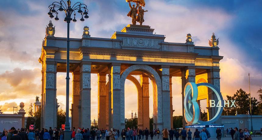 ВДНХ приглашает на День города Москвы