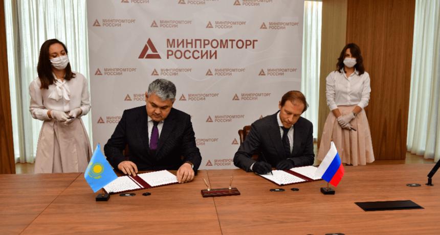 Республика Казахстан и Российская Федерация подписали соглашение по строительству завода минеральных удобрений