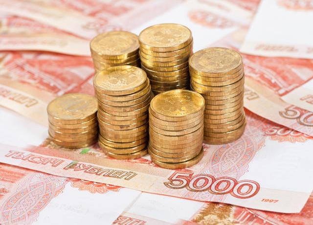 Cоциально-экономическое положение регионов РФ в 2019 году