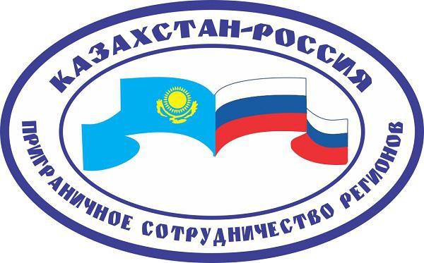 Анализ объемов и структуры внешней торговли Республики Казахстан с приграничными регионами Российской Федерации в 2019 году
