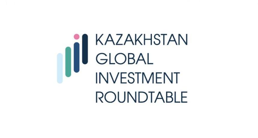 Соглашения на сумму около 9 млрд долларов США подписаны в рамках Kazakhstan Global Investment Roundtable
