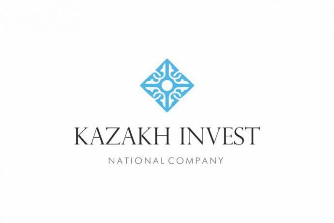 KAZAKH INVEST утвердили центральным фронт-офисом по сопровождению инвесторов
