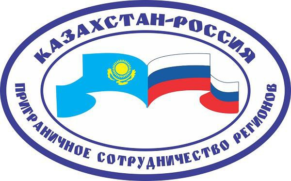 Информация о потребностях в промышленных, продовольственных и иных товарах в приграничных регионах РФ