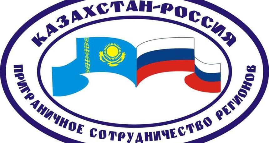 Товарооборот Казахстана с приграничными регионами России за 2019 год
