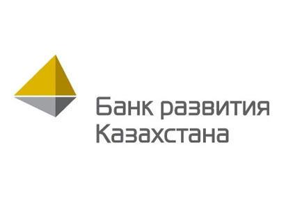 Аналитический портал «Обзор внешней торговли Республики Казахстан»