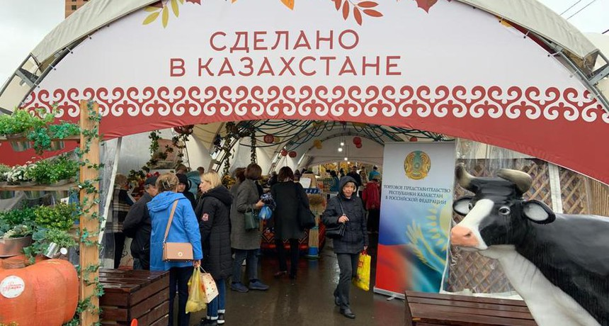 Казахстанская продукция представлена на фестивале «Московские сезоны»