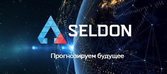 Поиск и проверка контрагентов в Российской Федерации