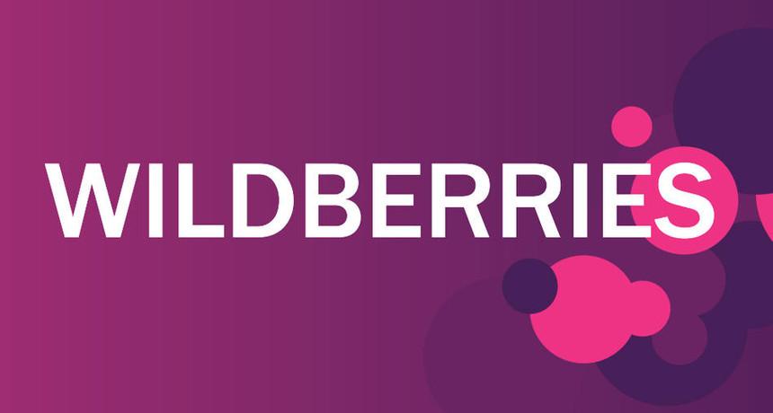 """Выход на экспорт казахстанской продукции через электронную площадку """"Wildberries"""""""