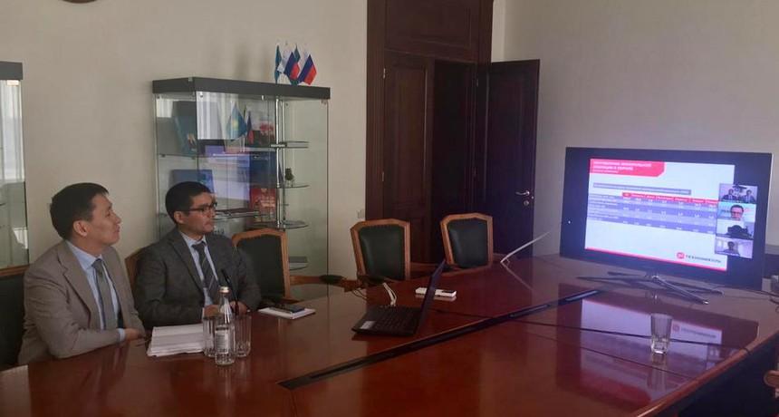 Презентация корпорации «Технониколь»
