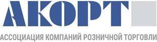 Переговоры с Ассоциацией компаний розничной торговли России