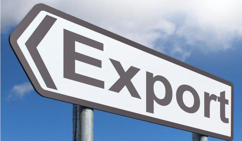 Разъяснение МСХ РК по экспорту продовольственных товаров за пределы РК